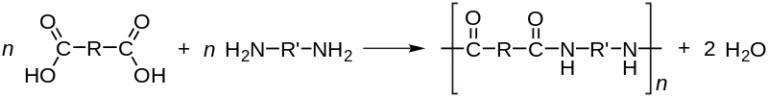 Образование конденсационного полимера