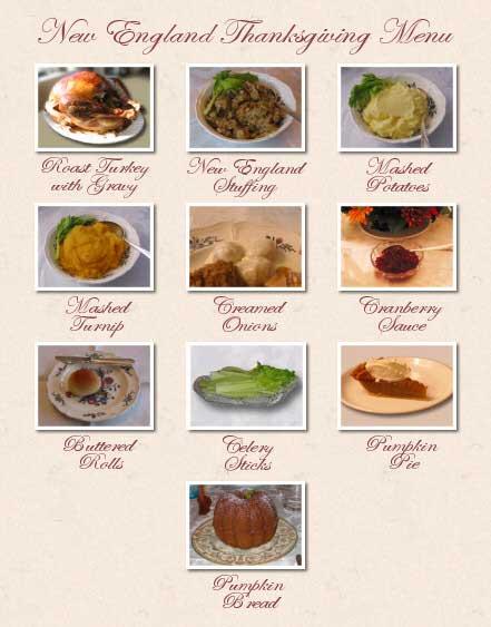 Гарниры на День благодарения