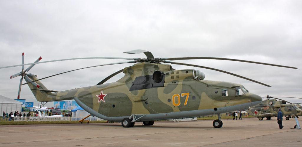Ми-26