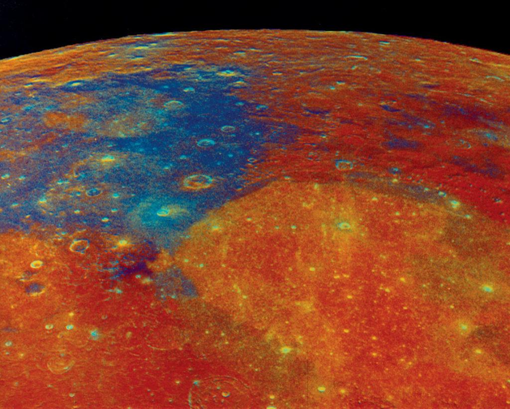 Многоспектральное изображение областей Луны