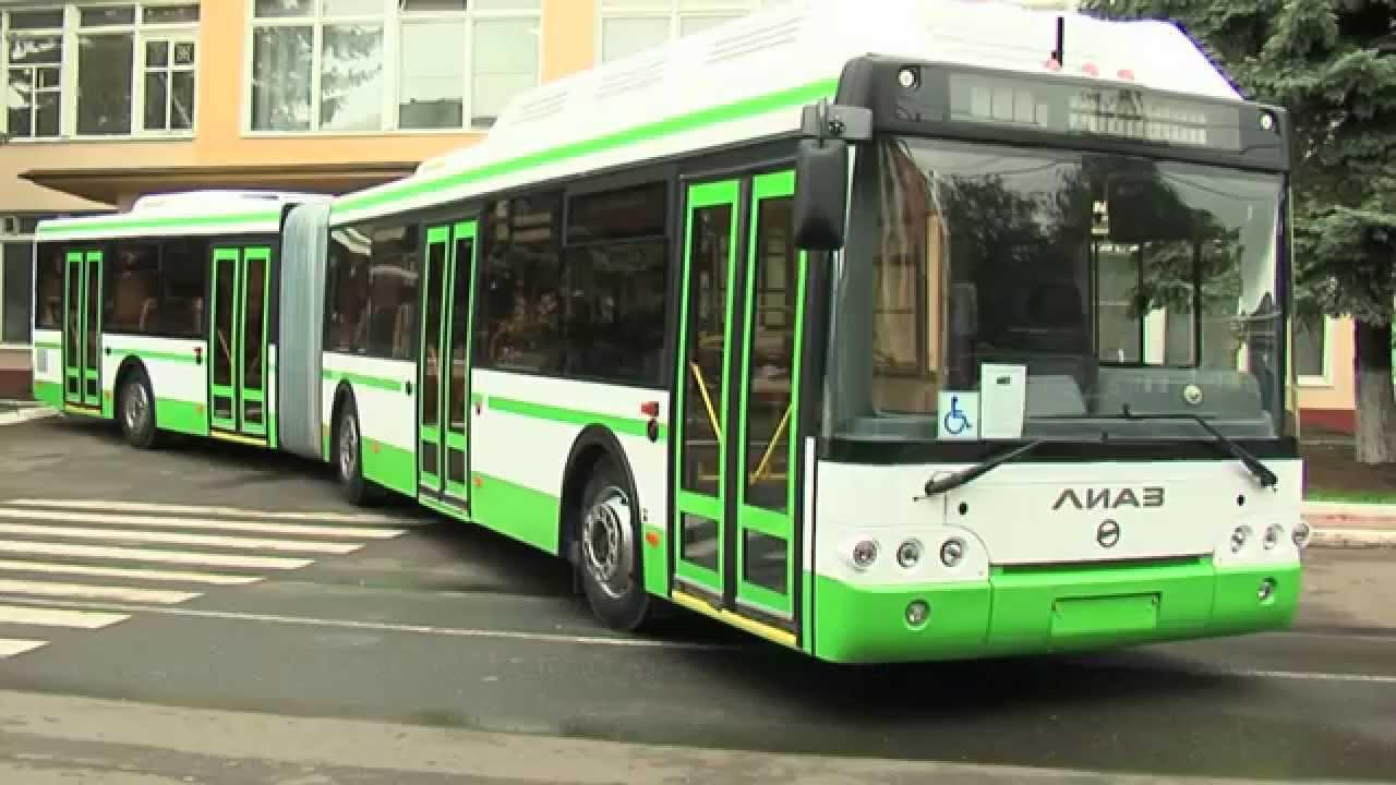 Автобус с КПГ