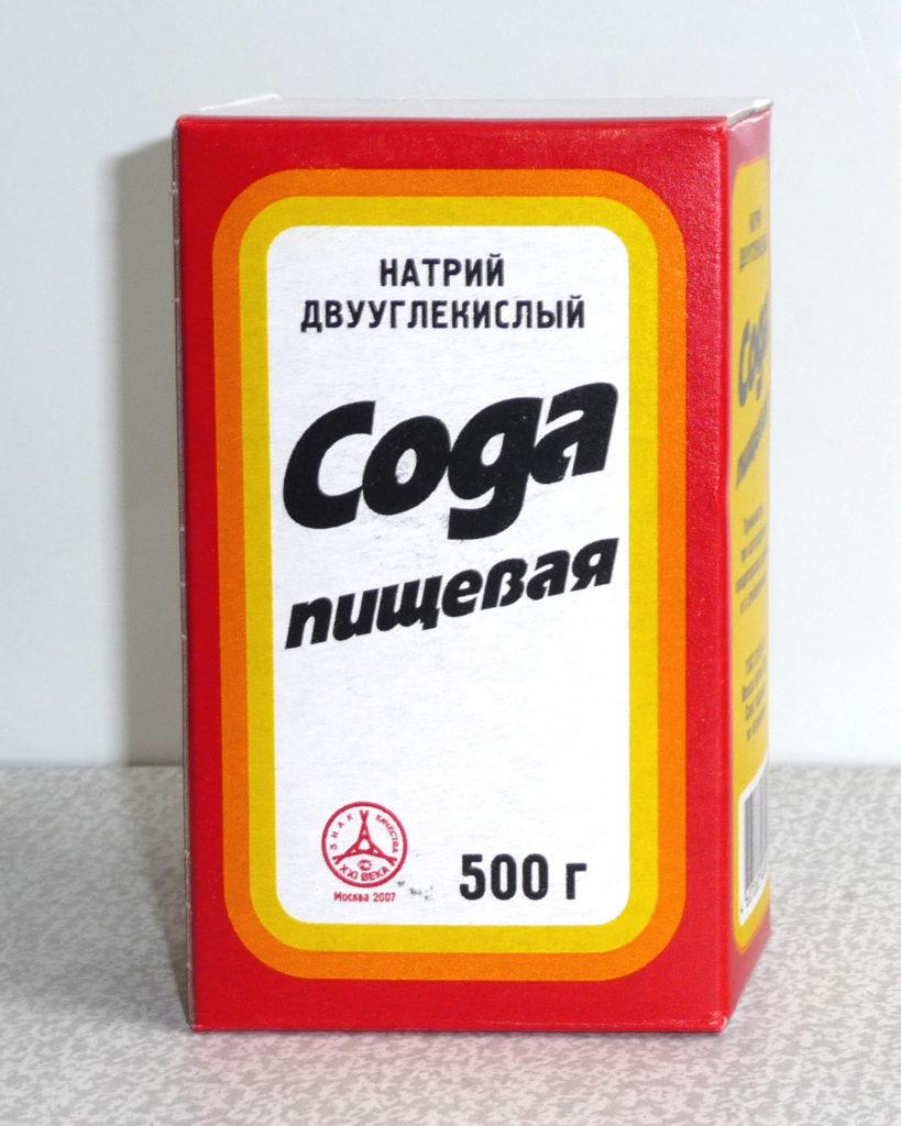 Гидрокарбонат натрия - Сода пищевая