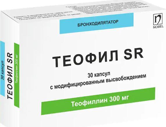 Теофиллин в капсулах