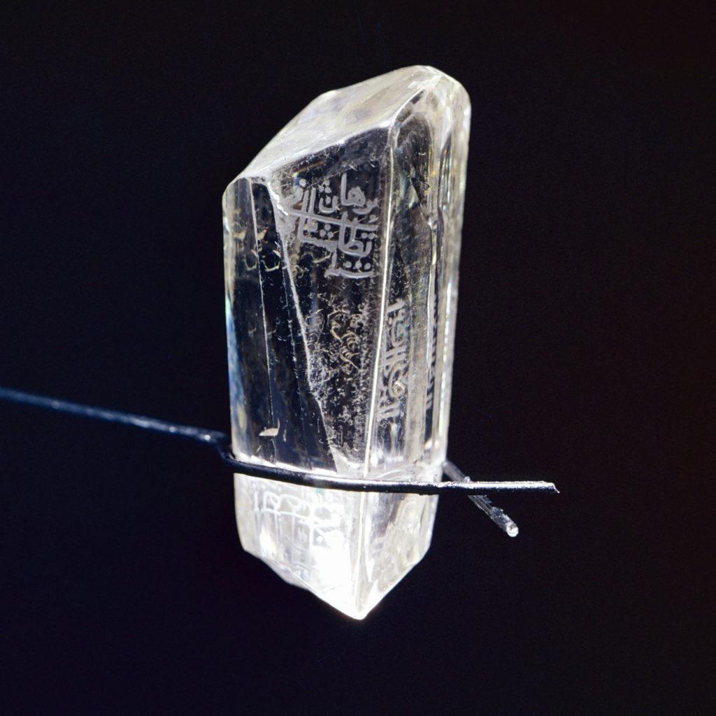 Алмаз - Шах