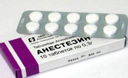 «Анестезин»