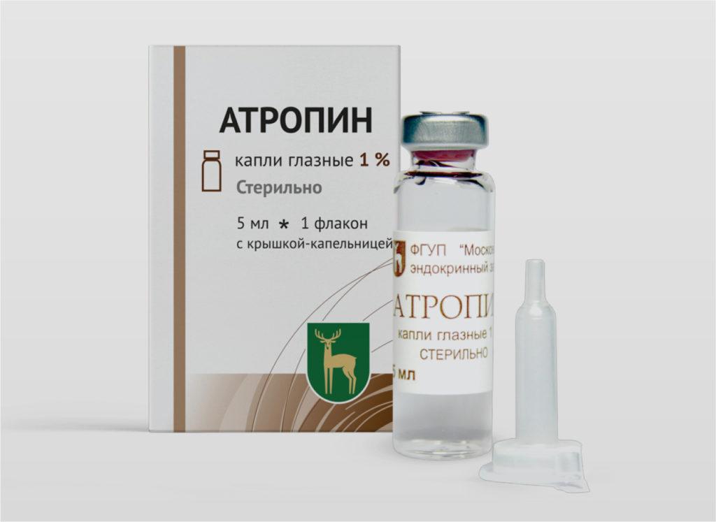 Атропин — капли глазные
