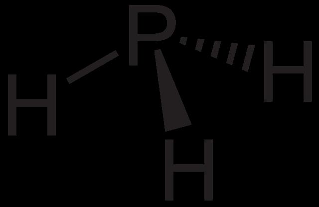 Химическая структура Фосфина