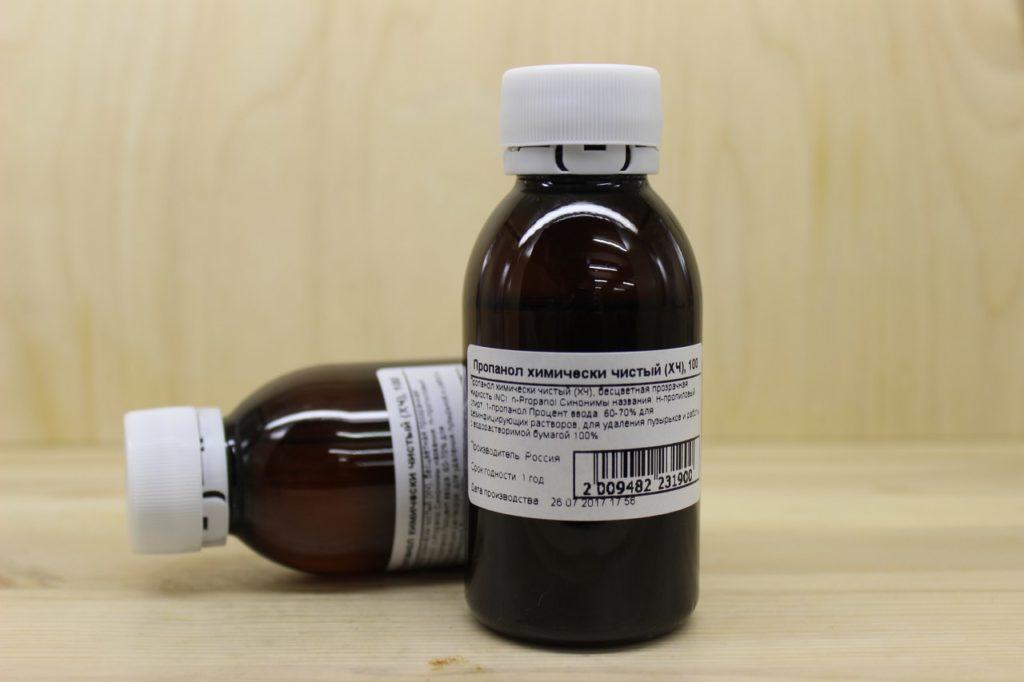 Пропанол 1 - это пропиловый спирт