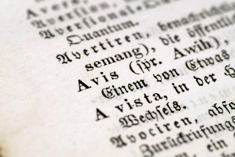 Латинская письменность