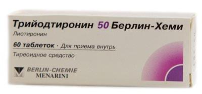 Трийодтиронин - для улучшения метаболизма