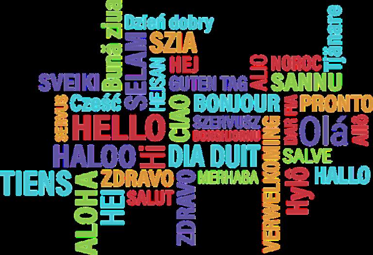 Второй язык