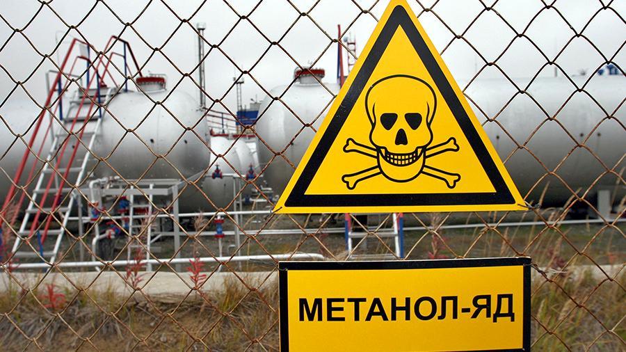 Метанол - ядовитое вещество