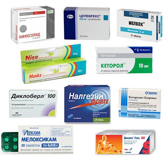НПВП - Нестероидные Противовоспалительные препараты