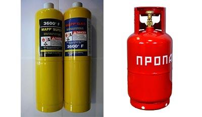 Разница между МАПП газом и Пропаном