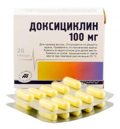 Доксициклин (Доксициклина гидрохлорид)