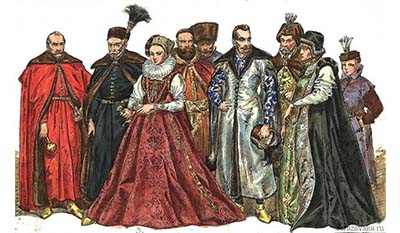 Разница между Плутократией и Аристократией