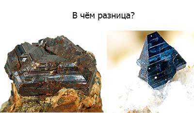 Разница между Рутилом и Анатазом