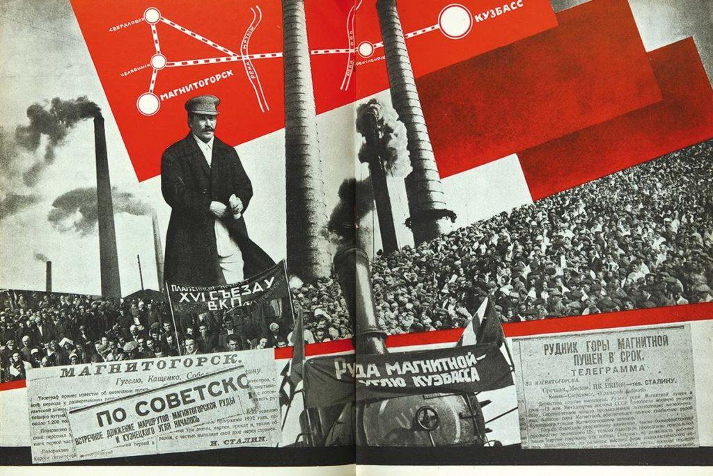 Строительство Социализма в СССР