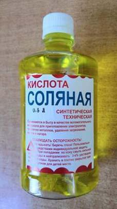 Техническая Соляная кислота