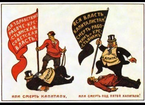 В чем разница между Капитализмом и Социализмом