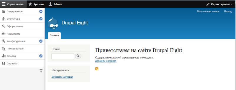 Панель управления Drupal