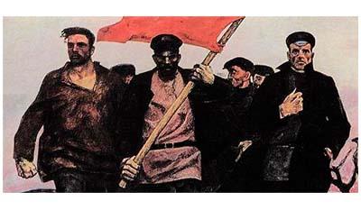 Разница между Буржуазией и Пролетариатом