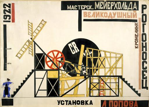 Конструктивизм в русском искусстве