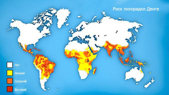 Зоны риска лихорадки Денге
