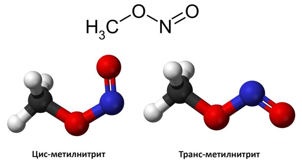 Химическая структура Метилнитрита