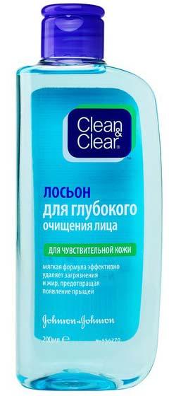 Лосьон для очищения лица
