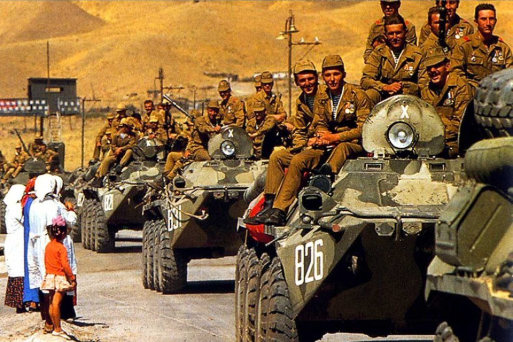 25 декабря 1979г. начался ввод советских войск в Афганистан
