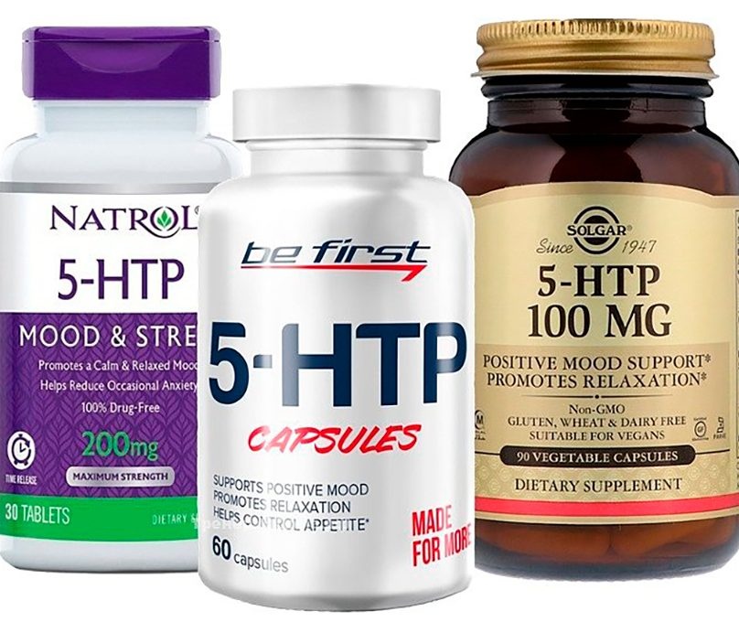 Биодобавки с 5-HTP содержат 5-Гидрокситриптофан (окситриптан)