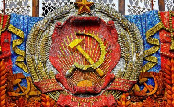 Герб Украинской ССР на павильоне украина ВДНХ