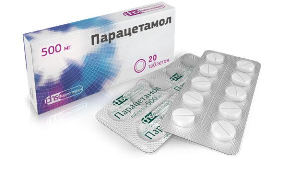 Парацетамол - пример жаропонижающего средства