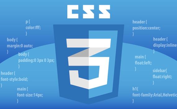 Разница между CSS и CSS3