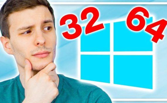 32-битные и 64-битные операционные системы. В чем разница