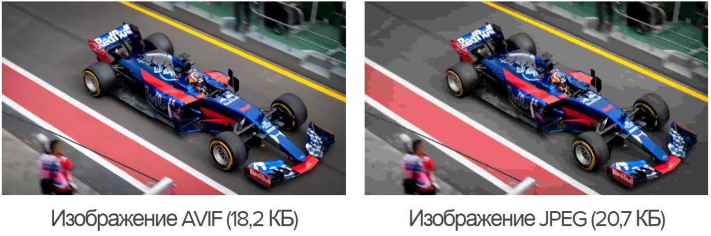 Android 12 поддерживает формат файлов изображений AV1 (AVIF)