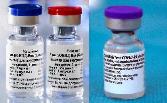 Вакцины от коронавируса Спутник V и Pfizer