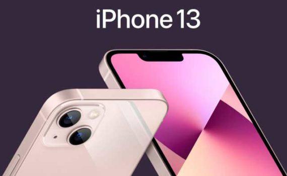 В iPhone 13 есть некоторые заметные улучшения, такие как меньшая выемка, чип A15 и улучшенные камеры.