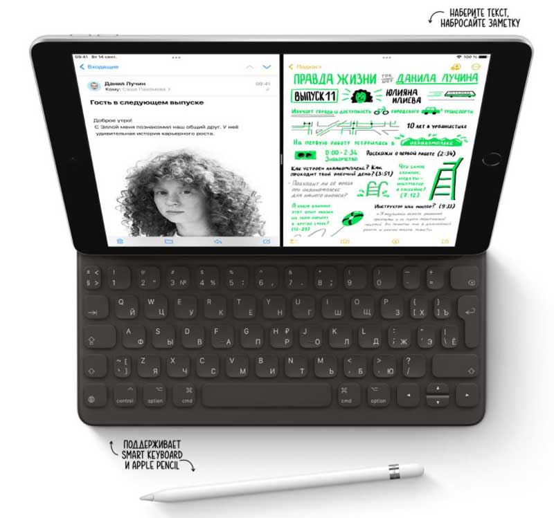 IPad 2021 со Smart Keyboard и Apple Pencil