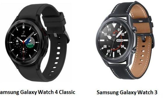 Samsung Galaxy Watch 4 Classic и Samsung Galaxy Watch 3