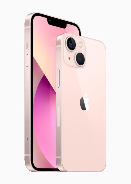 IPhone 13 и IPhone 13 mini. IPhone 13 mini это один из самых маленьких полнофункциональных смартфонов на рынке